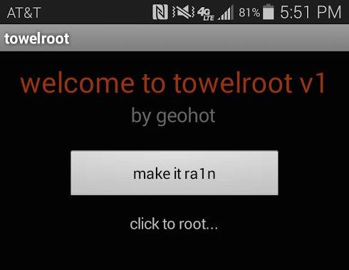 towelroot_vi