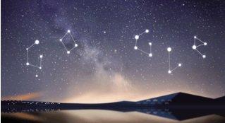 Sternschnuppennacht 2016 in Deutschland: Perseidenschauer in dieser Woche