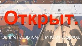 Sicherheitsupdate für OS X und Preiserhöhungen im russischen Apple Store