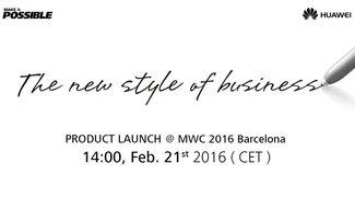 Huawei: Livestream zum MWC 2016-Event bei uns