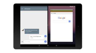 Android N: Download der Factory Images für Nexus 6P, 5X, 6, Player und Pixel C