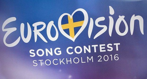 ESC-2016-Finale: Wiederholung im Stream und TV sehen - Eurovision Song Contest 2016