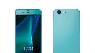 Nokia P1: High-End-Smartphone mit Snapdragon 835 offiziell angekündigt