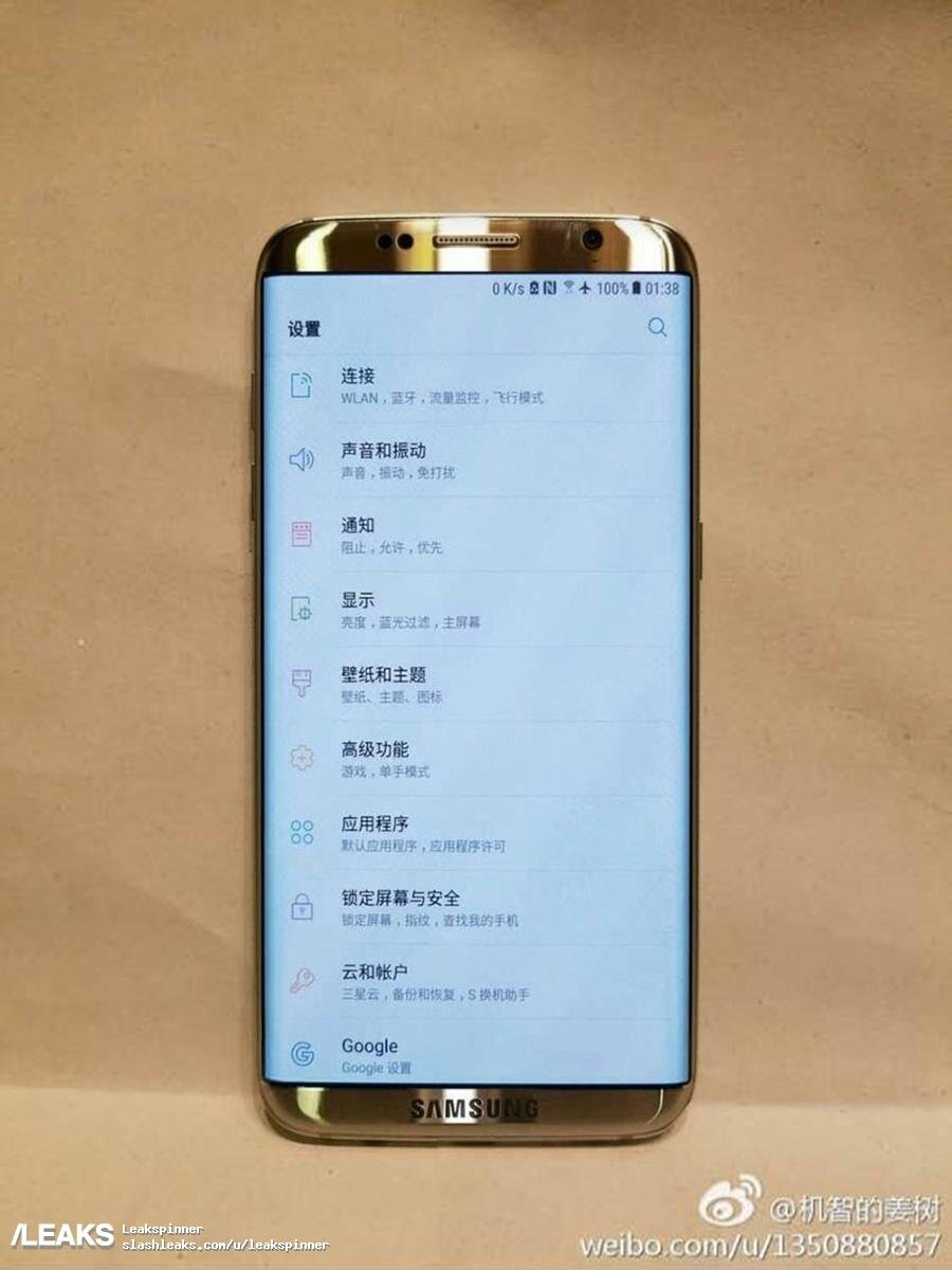 samsung-galaxy-s8-gold-leak