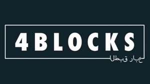 4 Blocks Staffel 1 – heute Finale im Free-TV – Stream, DVD-Release & mehr
