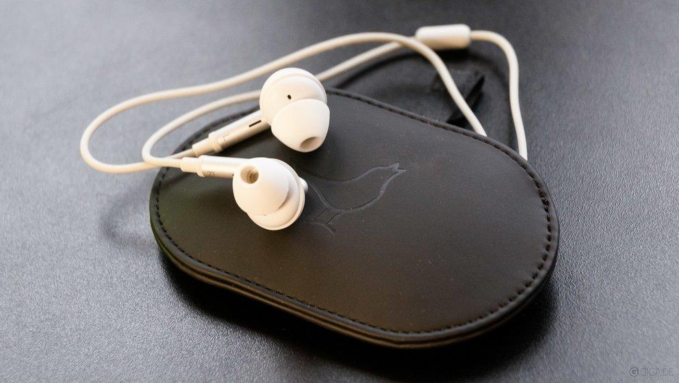 Eine Tasche ist bei dem Q Adapt In-Ear im Lieferumfang.