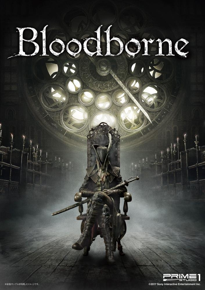 http://static.giga.de/wp-content/uploads/2017/03/Bloodborne-Lady-Maria-1-rcm992x1405.jpg