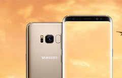 Neue Pressebilder: Samsung...