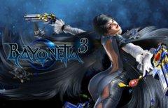 Bayonetta 2: Mysteriöse...