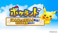 Pokémon: Neue Mobile-App in Arbeit