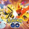 Pokémon GO: Neues Legendäres Pokémon angekündigt