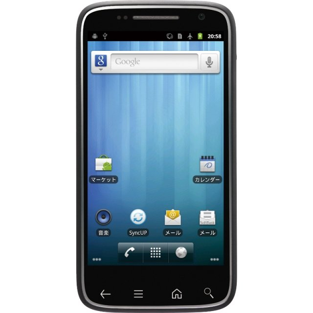 Dell Streak Pro 101DL Dual-Core Smartphone angekündigt
