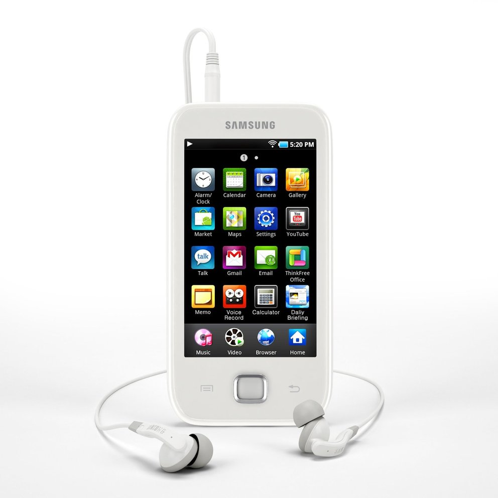 Samsung: Interaktives Werbevideo zum Galaxy Player 50