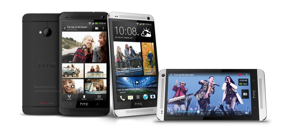 HTC One: Offizielles Pressebild geleakt