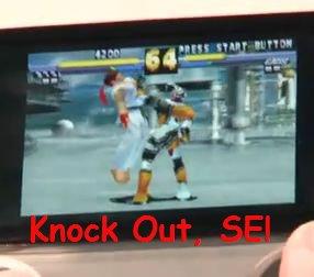 SE Xperia Play: Neue Zeitlupenbilder des PlayStation-Phones