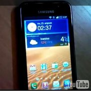 TouchWiz 4: Samsung Galaxy S II-Oberfläche für Galaxy S 1 portiert