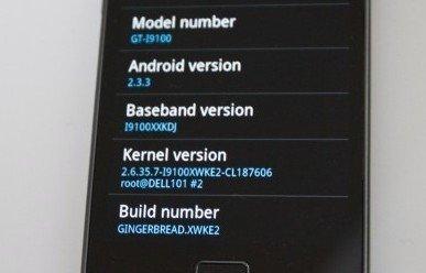 Samsung Galaxy S II erhält erstes Software-Update