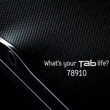 Samsung Galaxy Tab 8.9 dünner als iPad 2?