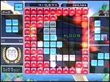 Nintendo Wii - Bittos Gameplay Trailer