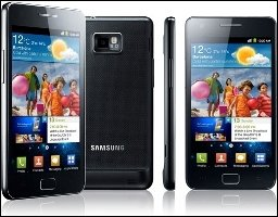 Samsung Galaxy S2  - Werbespot: So dünn, dass es unter der Tür durchpasst