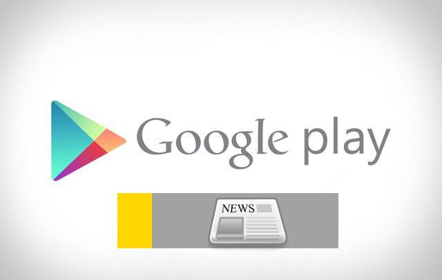 Google Play News: Sektion für Zeitungsangebote in Planung