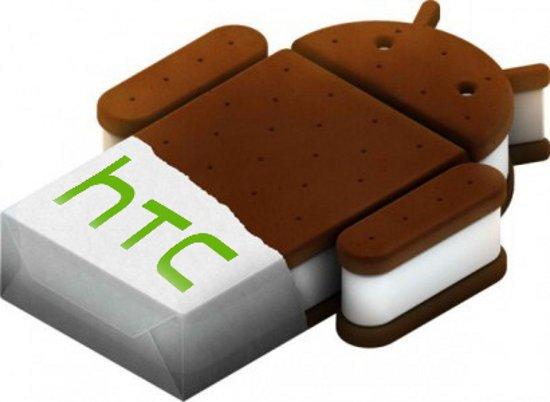 HTC: Offizielle Infos zu Ice Cream Sandwich-Updates