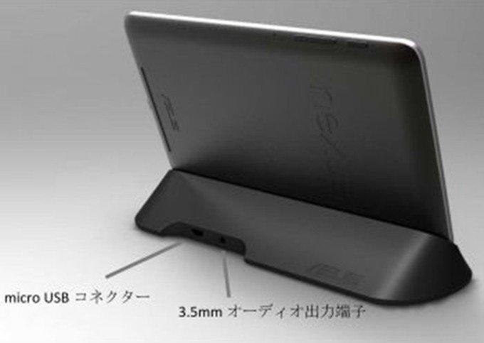 Nexus 7: Dockingstation von ASUS noch im Dezember?