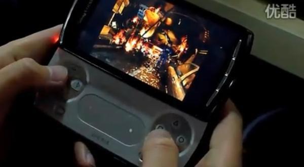 PlayStation Phone: Gameplay-Video aufgetaucht