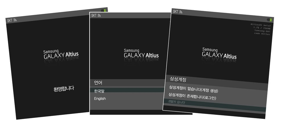 Samsung Altius: Mögliche Screenshots der Smartwatch aufgetaucht