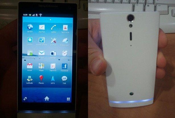Sony Ericsson Arc HD (Nozomi): Nun gibt´s Live-Bilder