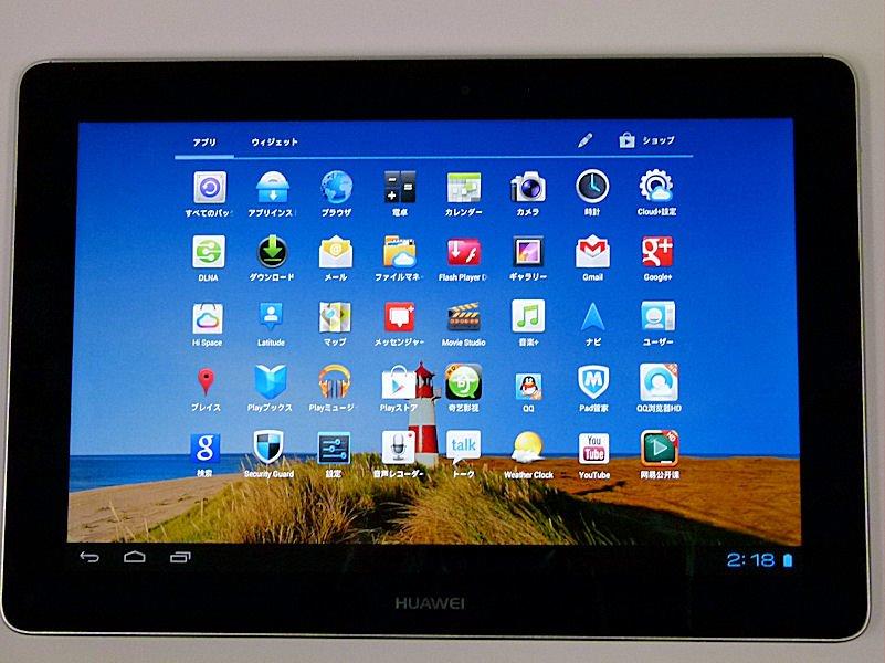 Huawei MediaPad 10 FHD erscheint erst Anfang Oktober 2012