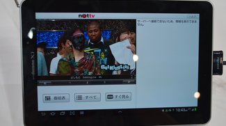 Hands-On-Videos von der CEATEC 2012: Samsung Galaxy Tab 7.7 Plus &amp&#x3B; NEC Media Tab UL