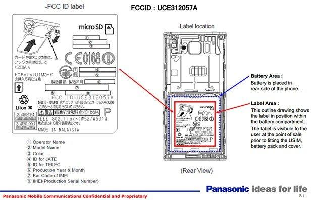 Panasonic P-02E: Ob es das 5-Zoll-Smartlet auch nach Europa schafft?