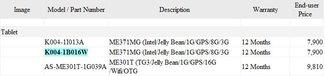 Asus ME371MG aka Fonepad 7: Tablet zum Telefonieren soll erscheinen