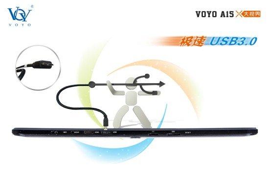 VOYO_A15_tablet1