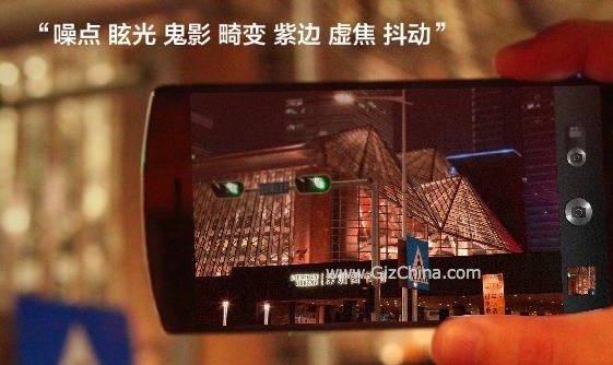 Oppo N1 zeigt sich auf erstem offiziellen Bild