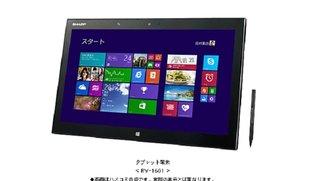 Sharp RW-16G1: 15,6-Zoll-Tablet mit IGZO-Display &amp&#x3B; 3200 x 1800 Pixel