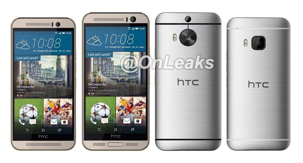 HTC One M9 vs. M9 Plus ol