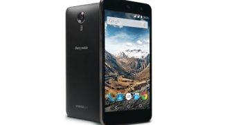 Android 6.0.1 Marshmallow: Google verteilt erstes Update an Android One Geräte