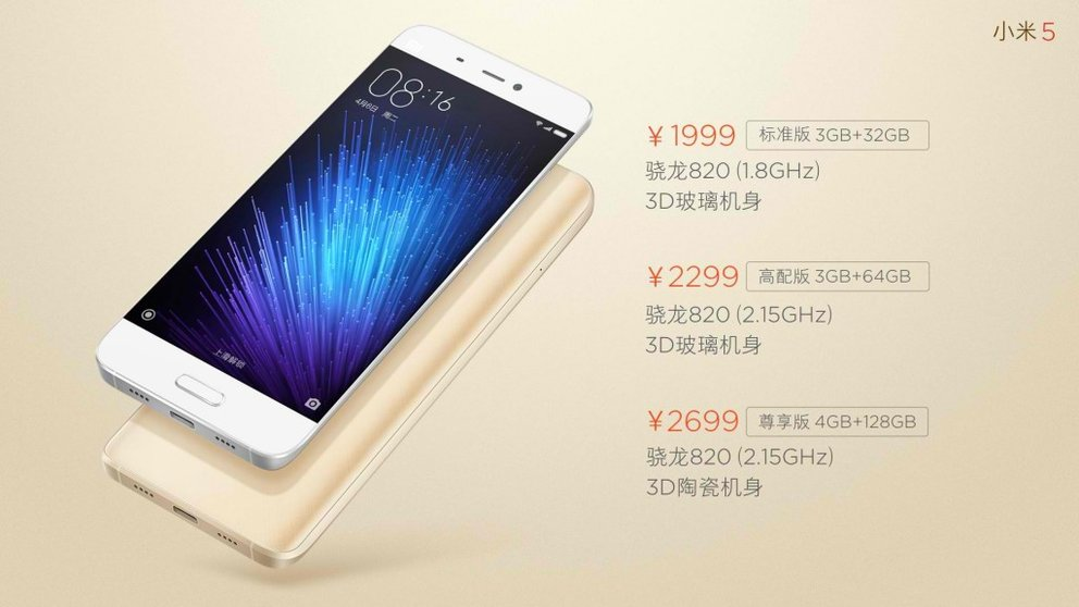 Xiaomi Mi 5_03