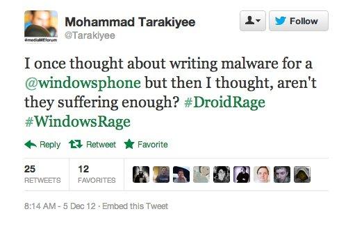 droidrage2