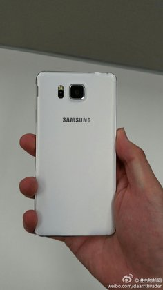 galaxy-alpha-leak-white-6