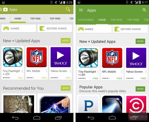 Google Play Store 5.0