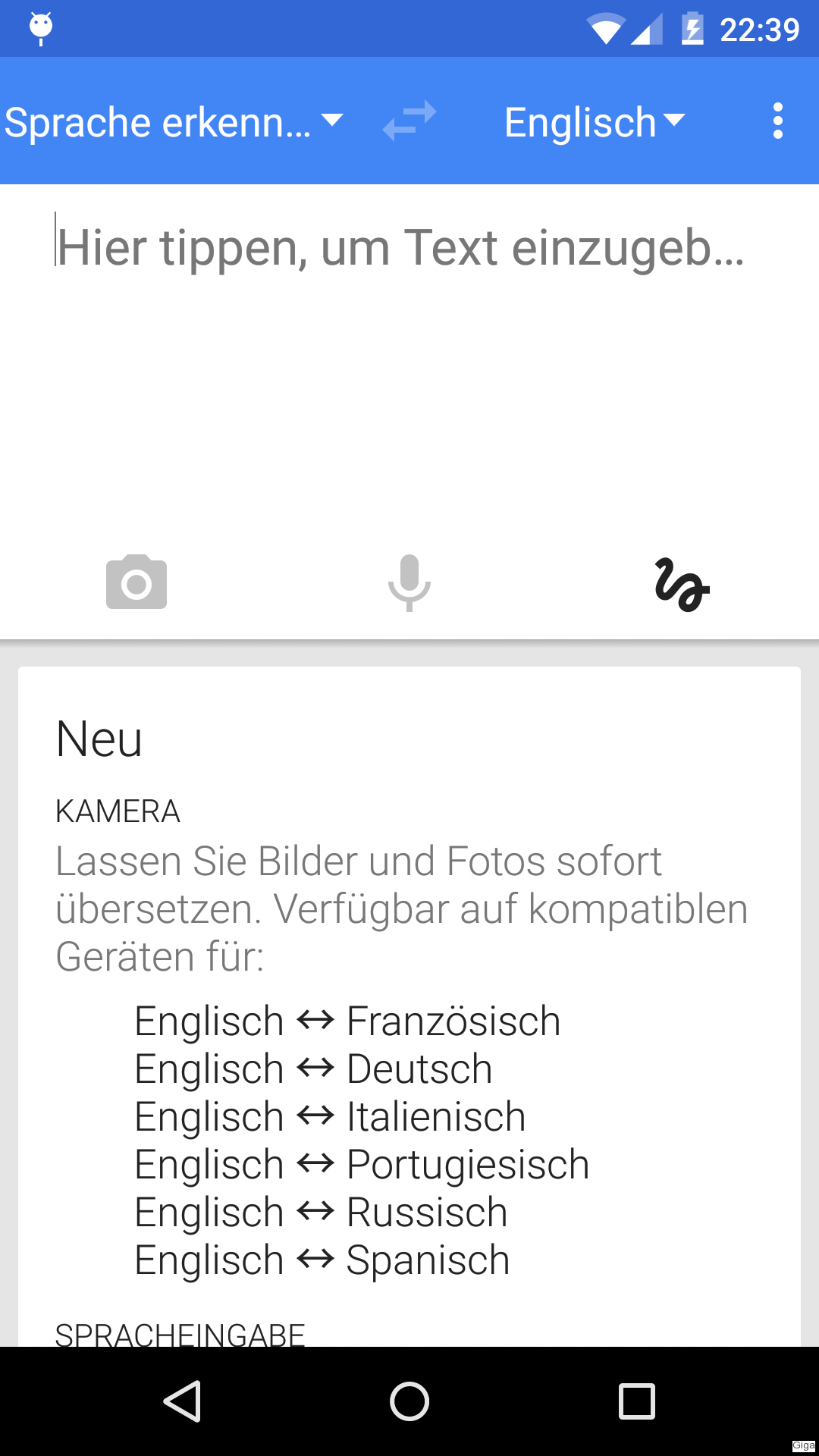 google übersetzer von englisch auf deutsch