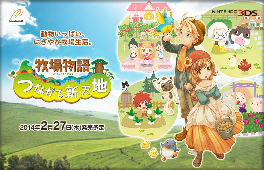 Harvest moon linking the new world juli 2016 alle infos bei giga