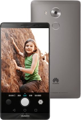 huawei-mate-8-official-images-3