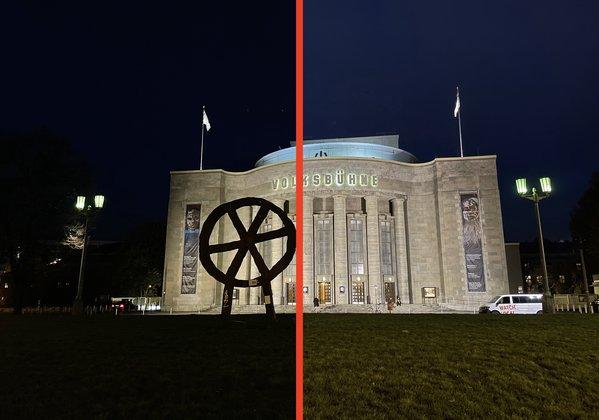 Νυχτερινή λειτουργία: αριστερά χωρίς, δεξιά με
