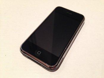 iPhone Prototyp Vorderseite