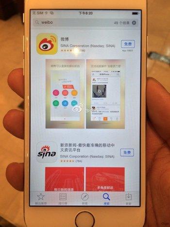 iPhone 6 iOS 8 - Neuer App Store