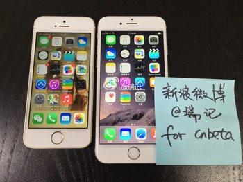iPhone 6 rechts - iPhone 5s links